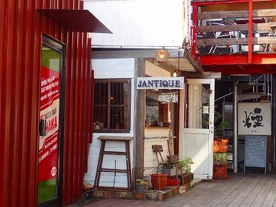 ジャンティークのお店の外観