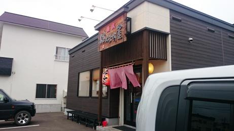 はちまき屋 (1)