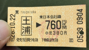 20161022-02.jpg