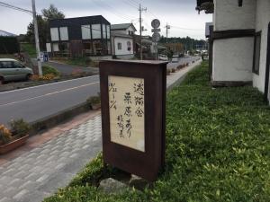 20161022-07.jpg