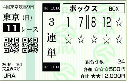 t11 h2810301