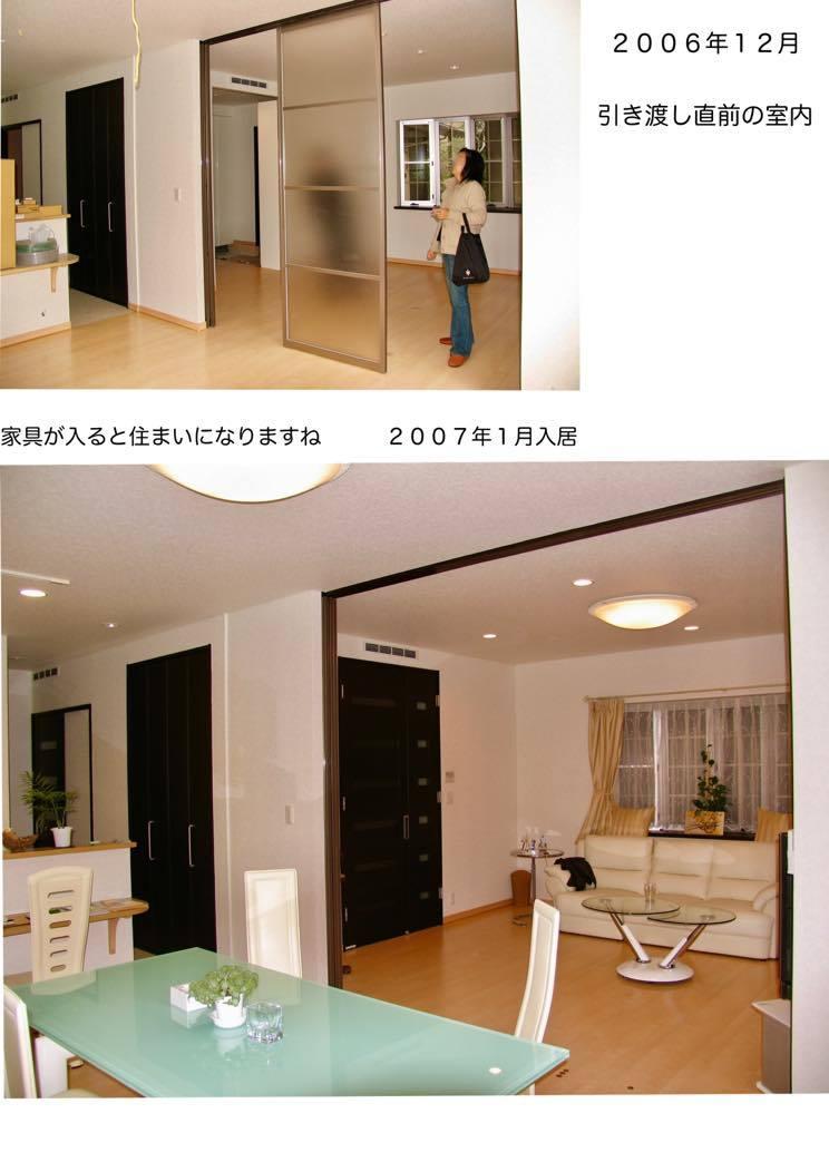 th_2006室内j