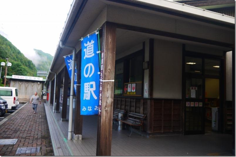 atakayamaP1310337