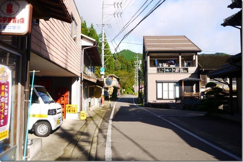 atakayamaP1310343