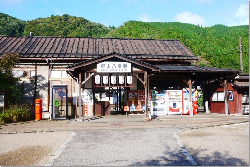 atakayamaP1310344