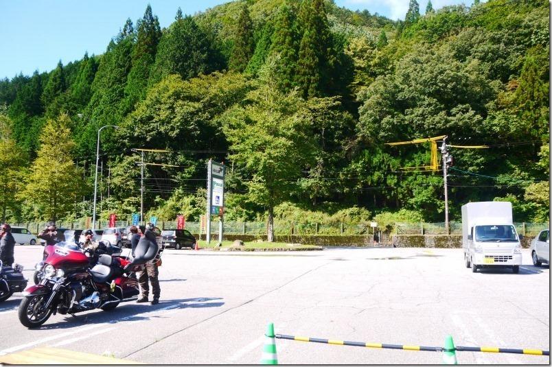 atakayamaP1310355_thumb[1]
