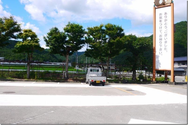 atakayamaP1310374_thumb_thumb
