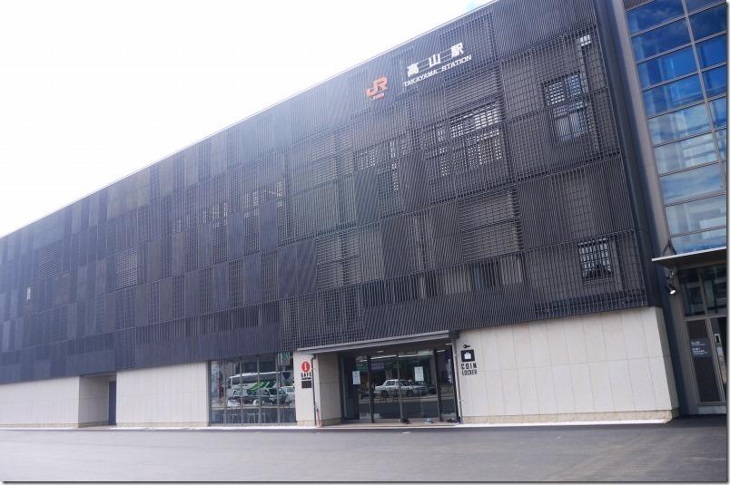 atakayamaP1310385_thumb_thumb