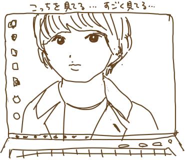 アップの伊野尾さん
