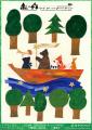 2016糺の森ワンダーマーケット