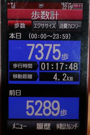007-10-27.jpg
