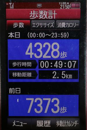 0A1A8752-11-03.jpg