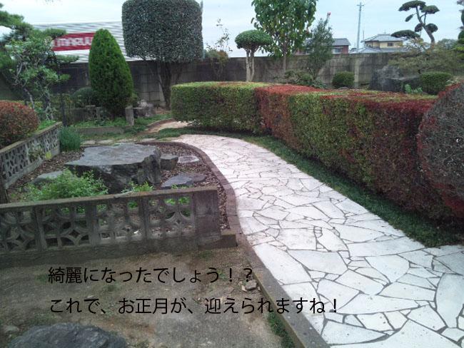 161102_154553-123445.jpg