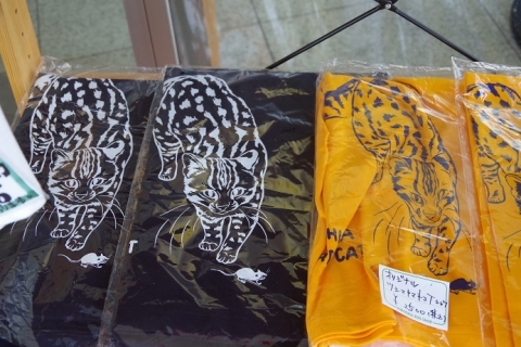 福岡市動物園 ツシマヤマネコのTシャツ