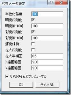 20161225122206