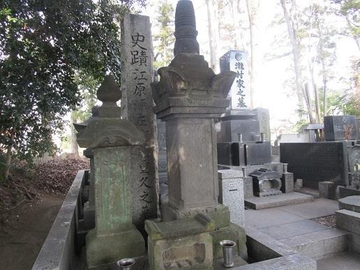 墓IMG_6662
