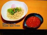 テレビ画像5