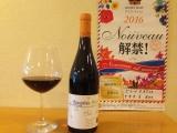 2016ボジョレーワイン