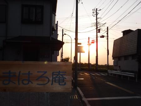 DSCF7056.jpg