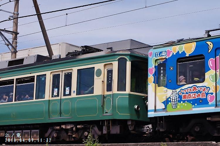 DSC02445 (750x498)