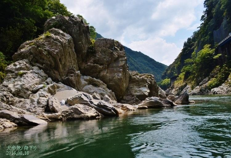 大歩危川下り 039 (750x512)