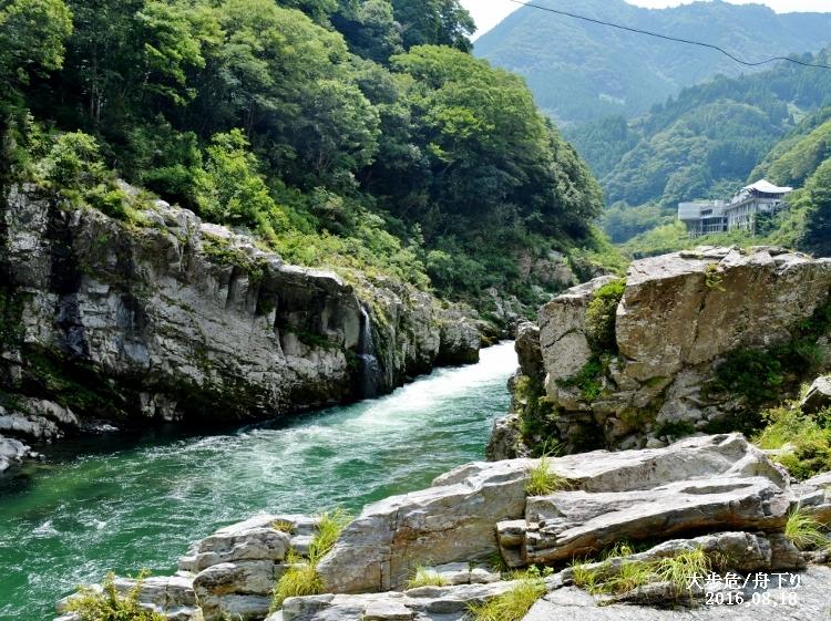 大歩危川下り 018 (750x561)