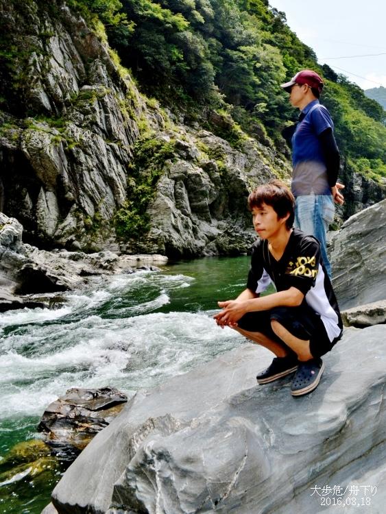 大歩危川下り 051 (563x750)