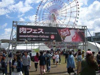 20160501東京