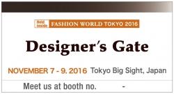 ファッションワールド東京マーク