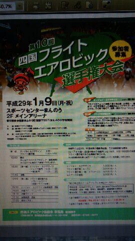 moblog_37af17c7.jpg