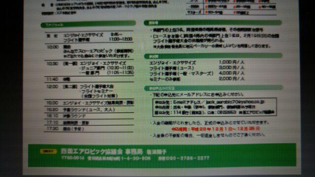 moblog_662cc9bf.jpg