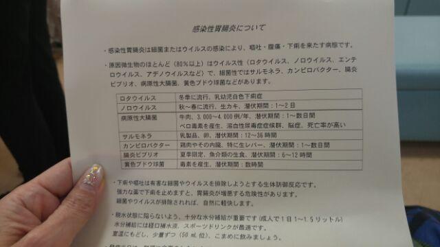moblog_864fcf66.jpg