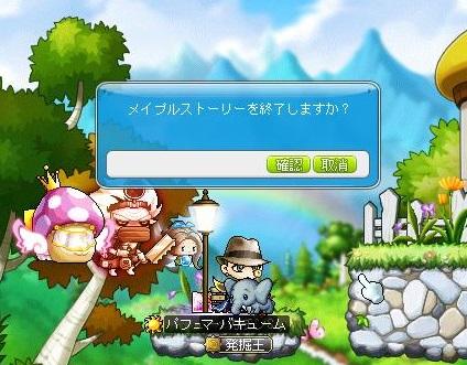 Maple15590a.jpg