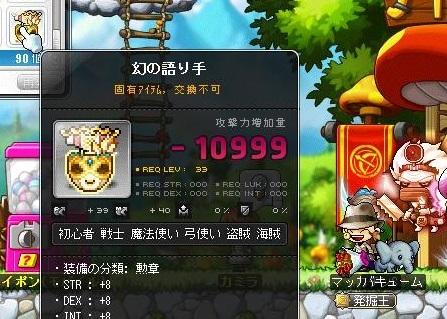Maple15594a.jpg