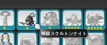 Maple15636a.jpg