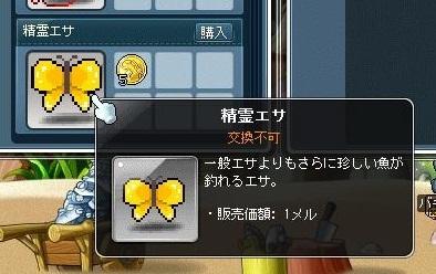 Maple15650a.jpg