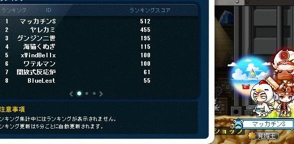 Maple15668a.jpg