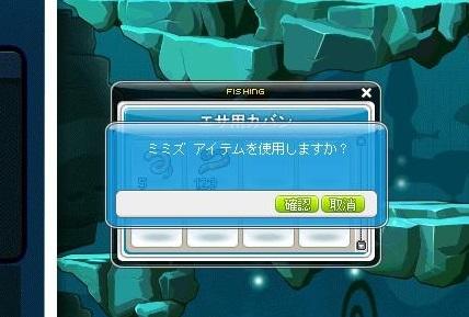 Maple15671a.jpg