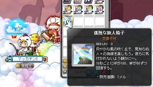 Maple15674a.jpg