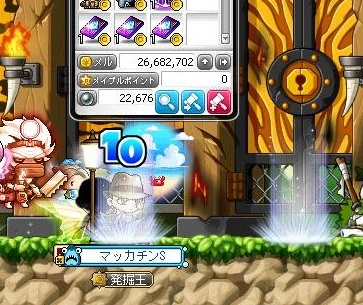 Maple15686a.jpg