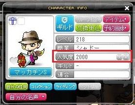 Maple15689a.jpg