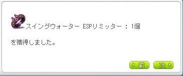 Maple15720a.jpg