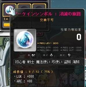 Maple15737a.jpg