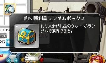Maple15738a.jpg