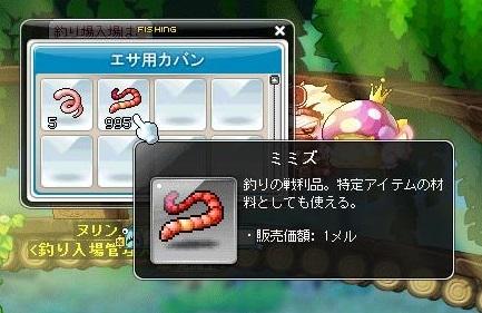 Maple15739a.jpg