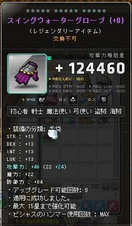 Maple15744a.jpg