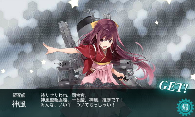 kancolle_20160505-002431442.png