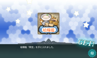kancolle_20160815-232229550.png