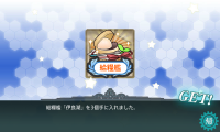 kancolle_20160815-232250915.png