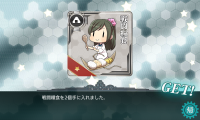 kancolle_20160815-232335670.png